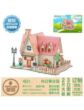 3D wooden jigsaw laser cutting house model HE02 star inn